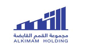 Al-Kimam