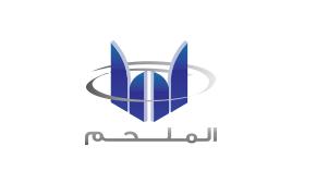 Al-Mulhem