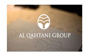 Qahtani Group Logo