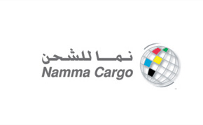namma_cargo